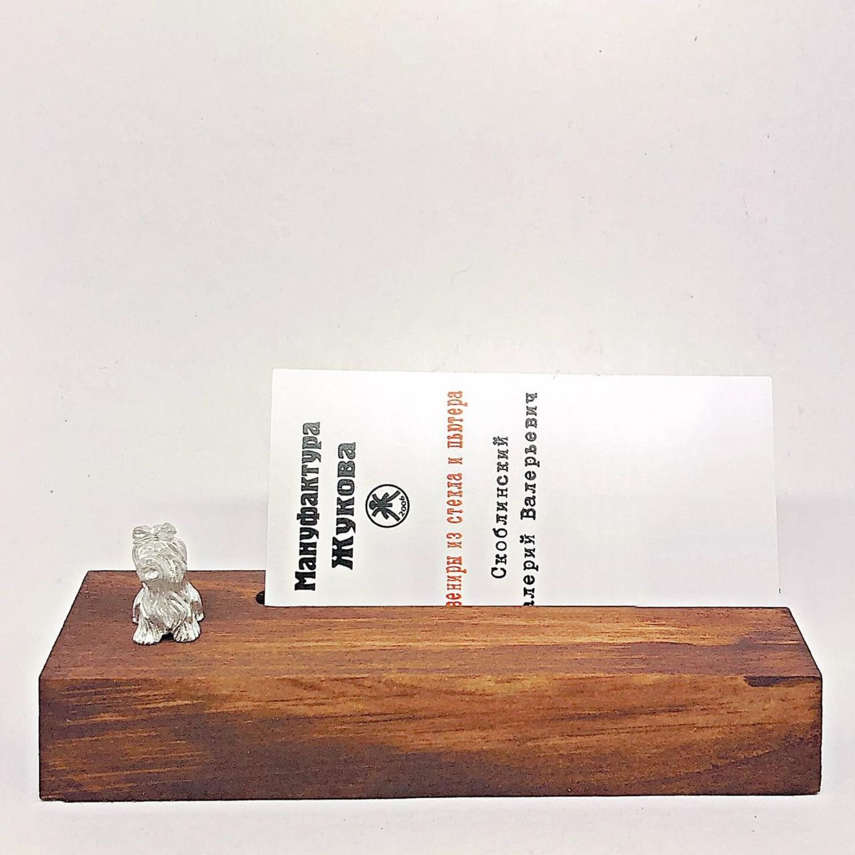 Подставка под визитки, фото. Визитница настольная. ЙОРК. СОБАКА, Визитницы, Жуковский, Фото №1