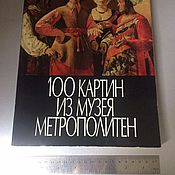 Винтаж ручной работы. Ярмарка Мастеров - ручная работа 100 картин из музея Метрополитен 1975. Handmade.