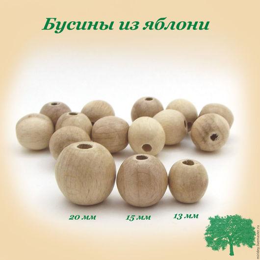Для украшений ручной работы. Ярмарка Мастеров - ручная работа. Купить Бусины из яблони (3 размера). Handmade. Бусины из яблони