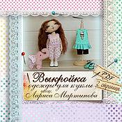 handmade. Livemaster - original item PDF Author`s Pattern doll Clothes.. Handmade.