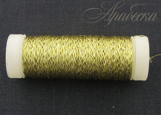 Проволока витая золотого цвета 0.25мм EFCO (Германия) 60м/упак