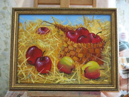 """Натюрморт ручной работы. Ярмарка Мастеров - ручная работа. Купить """"Яблочки наливные"""" БАГЕТ В ПОДАРОК! Картина маслом. Холст на подрамник. Handmade."""