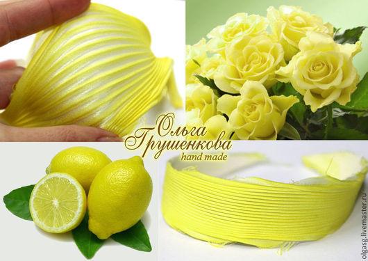 Лента шибори №19 `Лимон`