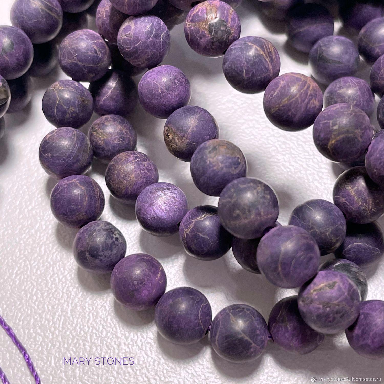 РЕДКОСТЬ! Пурпурит (гетерозит) бусины 10 мм, смотрите ВИДЕО, Бусины, Самара,  Фото №1