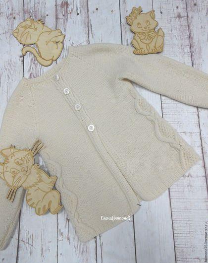 Одежда для девочек, ручной работы. Ярмарка Мастеров - ручная работа. Купить Кардиган Royal. Handmade. Бежевый, вязание спицами