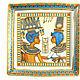 Винтажные предметы интерьера. Ярмарка Мастеров - ручная работа. Купить Квадратное блюдце с египетским мотивом. Handmade. Разноцветный, Тарелка декоративная