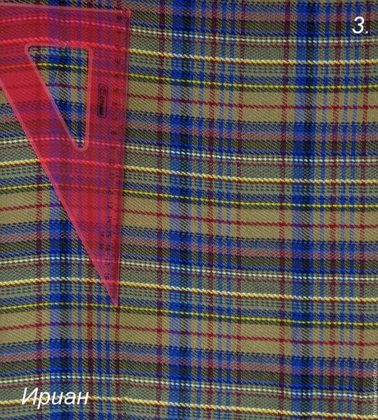 Шитье ручной работы. Ярмарка Мастеров - ручная работа. Купить Шотландка 3. Handmade. Комбинированный, ткань для одежды, ткань для шитья