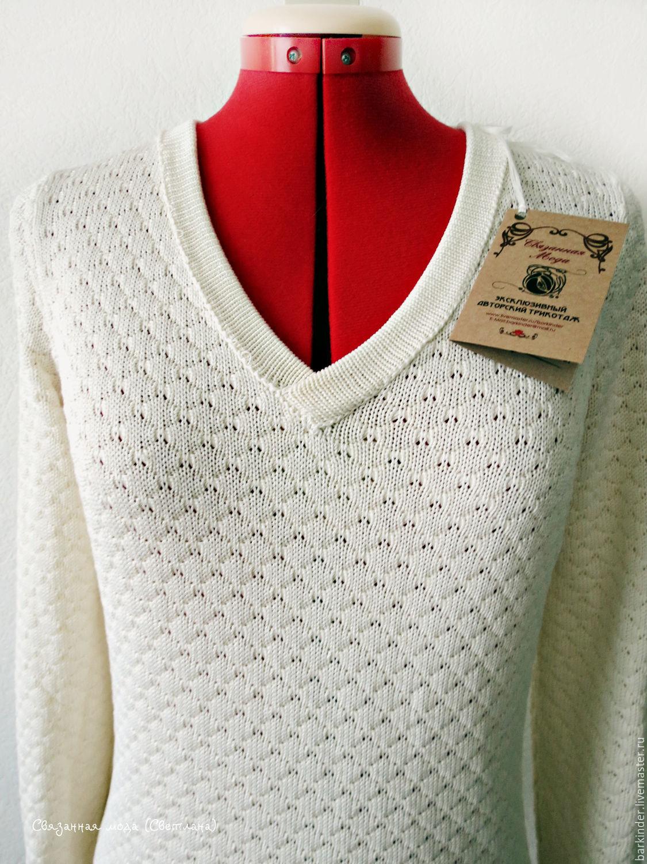 Вязаный летний пуловер доставка