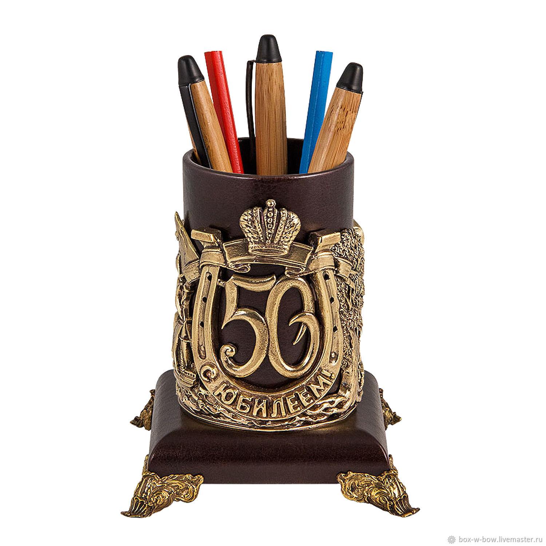 Карандашница С Юбилеем! 50 лет, Карандашницы, Москва, Фото №1