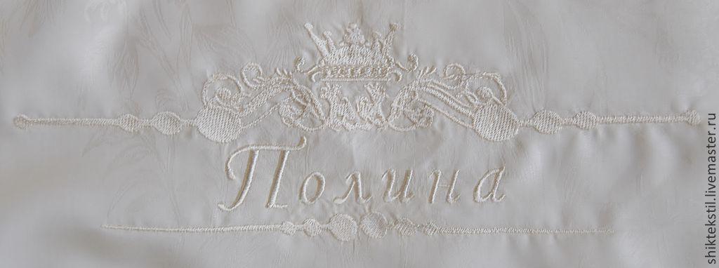 Машинные вышивки на постельном белье