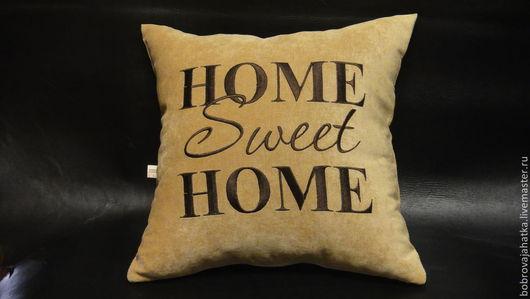 Текстиль, ковры ручной работы. Ярмарка Мастеров - ручная работа. Купить Home sweet home Диванная подушка на диван Подарок женщине. Handmade.