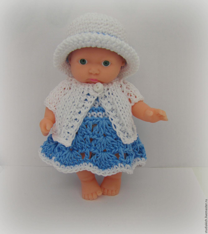 Одежда для кукол - вязаный сарафан , шапка и кофточка. Ручная работа.Ярмарка мастеров. Студия `Кич`