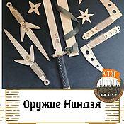 Субкультуры handmade. Livemaster - original item Ninja wooden weapons. Handmade.