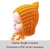 Материалы для творчества handmade. Livemaster - original item Hat spokes pdf description for girl Elf. Handmade.