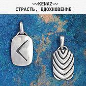 Фен-шуй и эзотерика handmade. Livemaster - original item Amulet pendant with the rune of Kenaz bilateral rune pendant silver. Handmade.