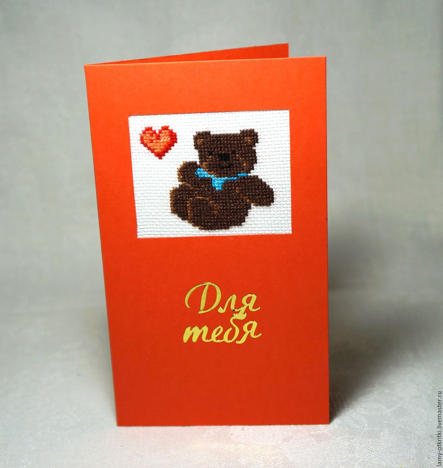 Greeting Card Love Bear Shop Online On Livemaster With Shipping