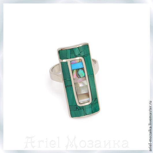 Кольцо прямоугольное ARIEL - Алёна - МОЗАИКА  Москва  Размер - 17.5  Кольцо с малахитом  Кольцо с перламутром  Кольцо с бирюзой Кольцо тонкое  Кольцо-мозаика камней