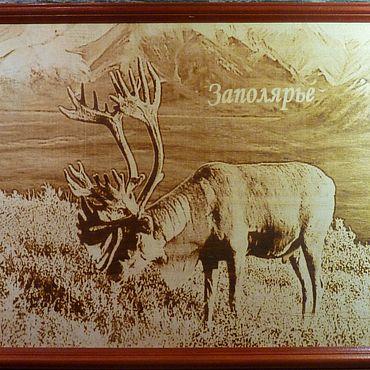 Картины и панно ручной работы. Ярмарка Мастеров - ручная работа Картины: Заполярье. Handmade.