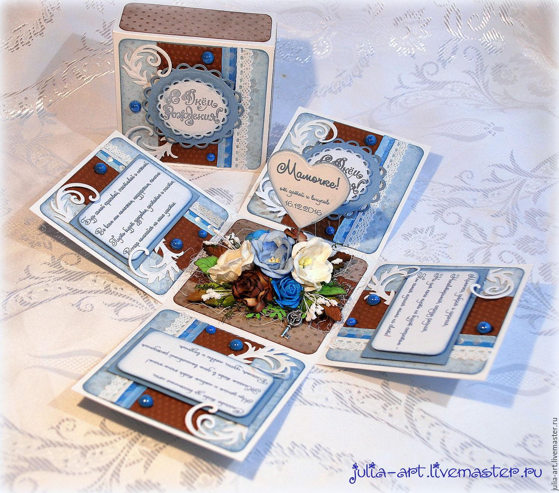 "Magic Box - открытка ""С днем рождения"", Открытки, Нижний Новгород, Фото №1"