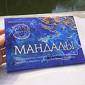 Открытки handmade. Livemaster - original item A set of harmonizing cards