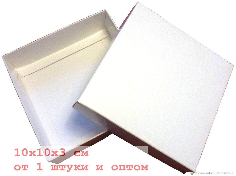 10х10х3 - коробка крышка-дно, полностью белая, мелованный картон, Коробки, Санкт-Петербург,  Фото №1