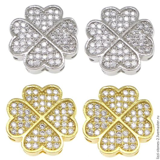 Бусина клевер 12 мм серебро и золото (Milano) Евгения (Lizzi-stones-2)