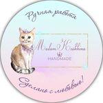 Madam Koshkina - Livemaster - handmade