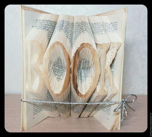 Персональные подарки ручной работы. Ярмарка Мастеров - ручная работа. Купить Книга - нет лучше подарка! - скульптура из книги. Handmade. Кострома