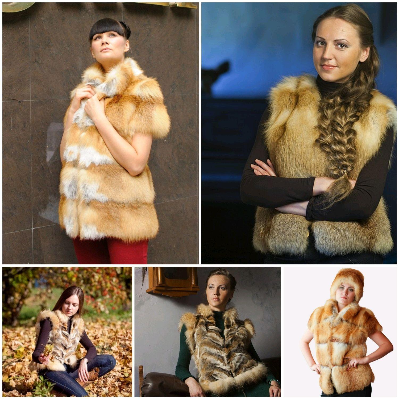 vest Fox, Vests, Nizhny Novgorod,  Фото №1