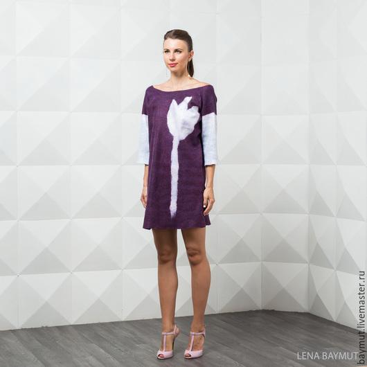 """Платья ручной работы. Ярмарка Мастеров - ручная работа. Купить Валяное платье """"Фиолетовый тюльпан"""". Handmade. Валяное платье"""