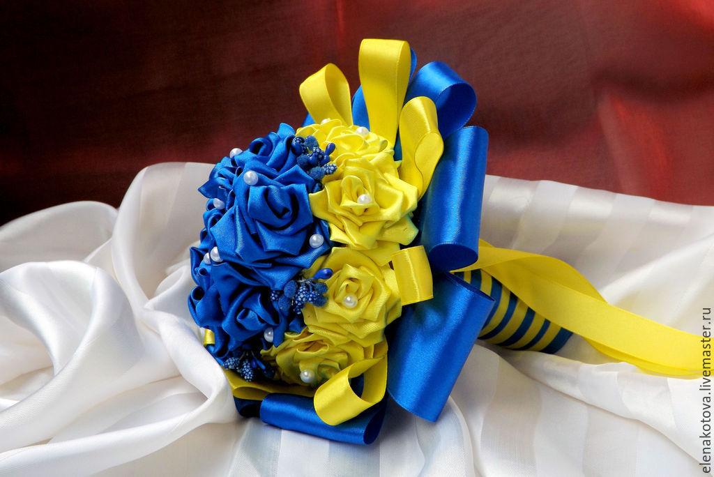 Букет желто-синий