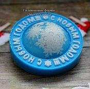 Материалы для творчества ручной работы. Ярмарка Мастеров - ручная работа Эксклюзивная силиконовая форма шар. Handmade.