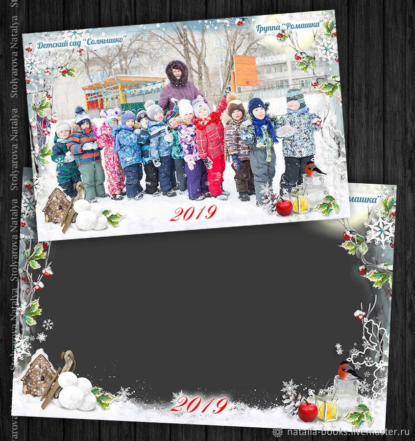 """Зимний коллаж для группового фото """"СНЕГИРЬ"""", Фото-работы, Бердск, Фото №1"""