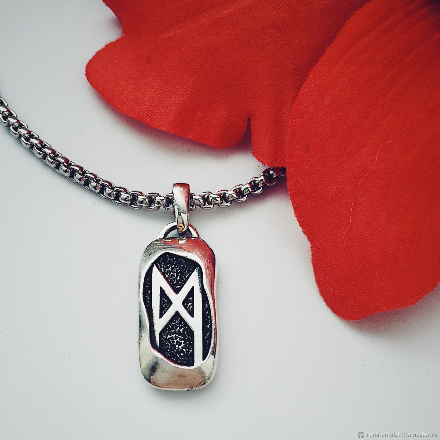 Self-knowledge and self - improvement- the rune Mannaz pendant, silver, Amulet, Moscow,  Фото №1