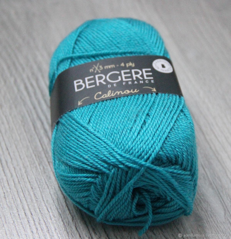 тонкая пряжа Bergere De France Calinou купить в интернет магазине