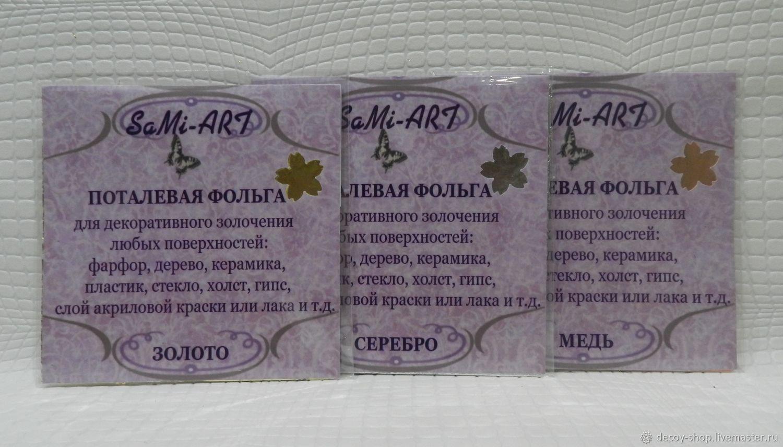 Petal leaf, standard, Materials for dolls and toys, Serpukhov,  Фото №1