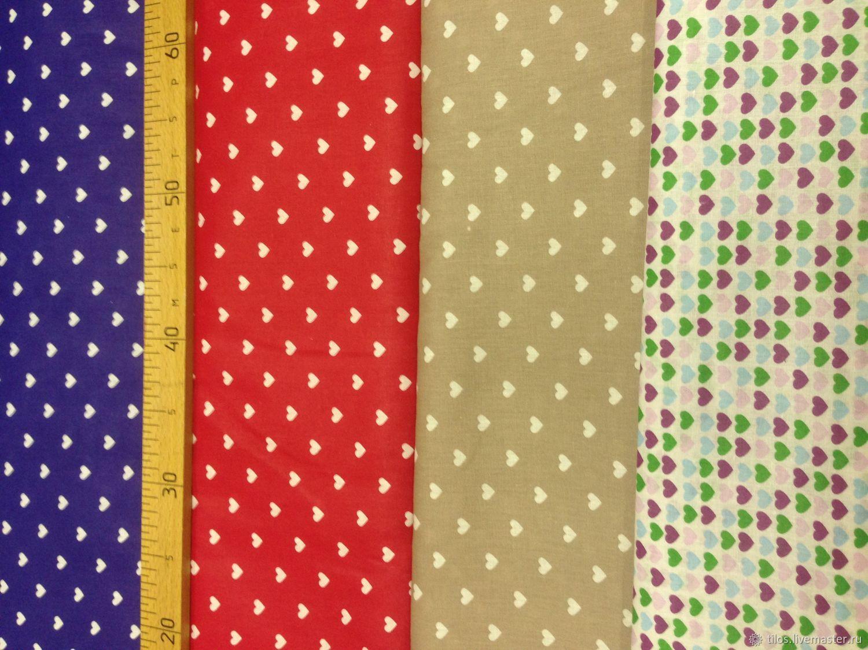 Ткань бязь Сердечки 4 цвета, Ткань, Москва, Фото №1