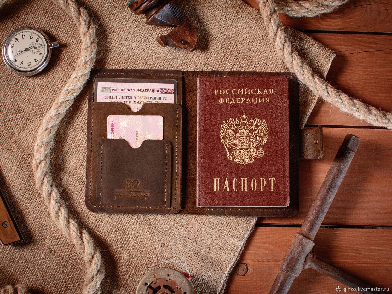 Обложка для автодокументов и паспорта -CHASE- из коричневой кожи, Обложки, Тула, Фото №1