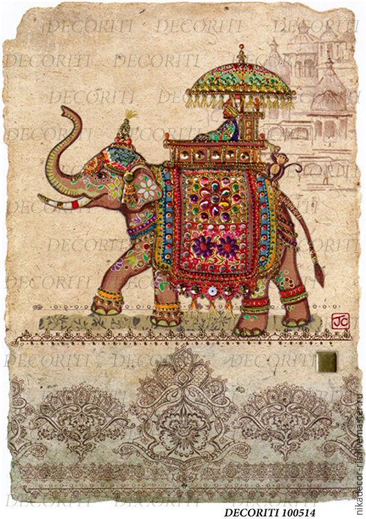 Декупаж и роспись ручной работы. Ярмарка Мастеров - ручная работа. Купить Индийский слон, винтаж (D100514) - рисовая бумага, А4. Handmade.