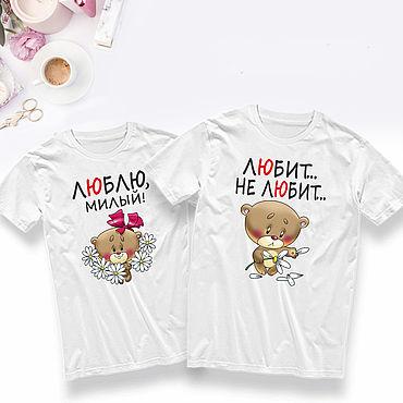 Одежда ручной работы. Ярмарка Мастеров - ручная работа Парные футболки для влюбленных Мишки. Handmade.