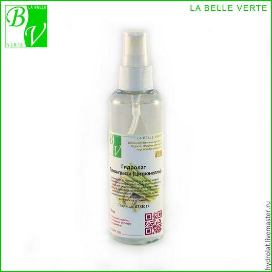 Магазин гидролатов la Belle Verte. Гидролат Лемонграсса/Цитронеллы. 100% натуральный продукт. Органик. Получен методом паровой дистилляции. Не содержит спирта, искусственных добавок и консервантов.