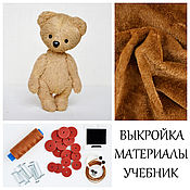 Материалы для творчества handmade. Livemaster - original item Sewing kit Teddy-bear + teddy bear pattern. Handmade.