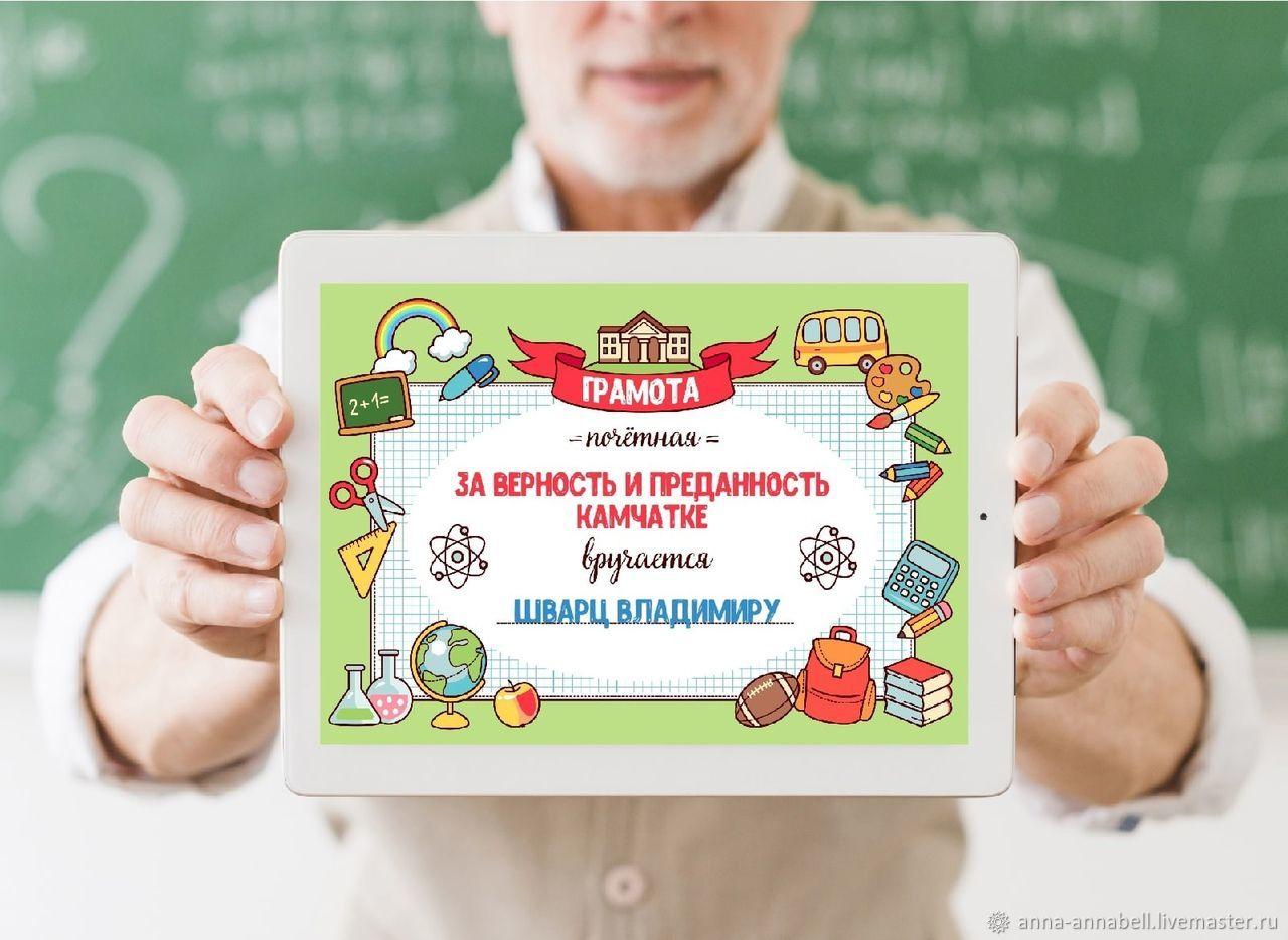 Diplomas to GRADUATES, Name souvenirs, Nizhny Novgorod,  Фото №1