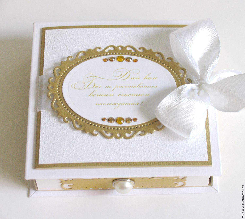 Заказать подарок на свадьбу 24
