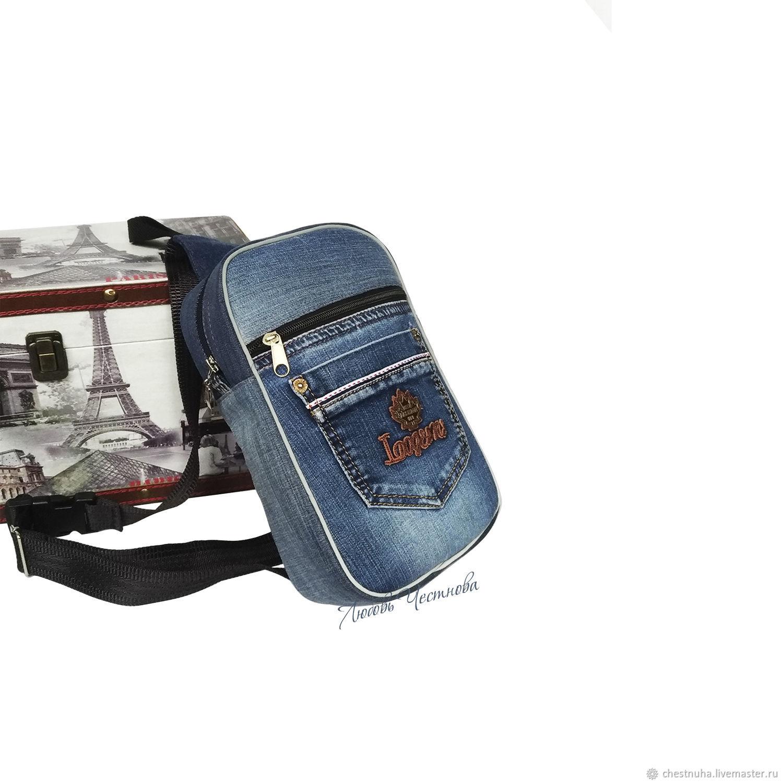 Рюкзак слинг джинсовый Basic, Рюкзаки, Кострома,  Фото №1