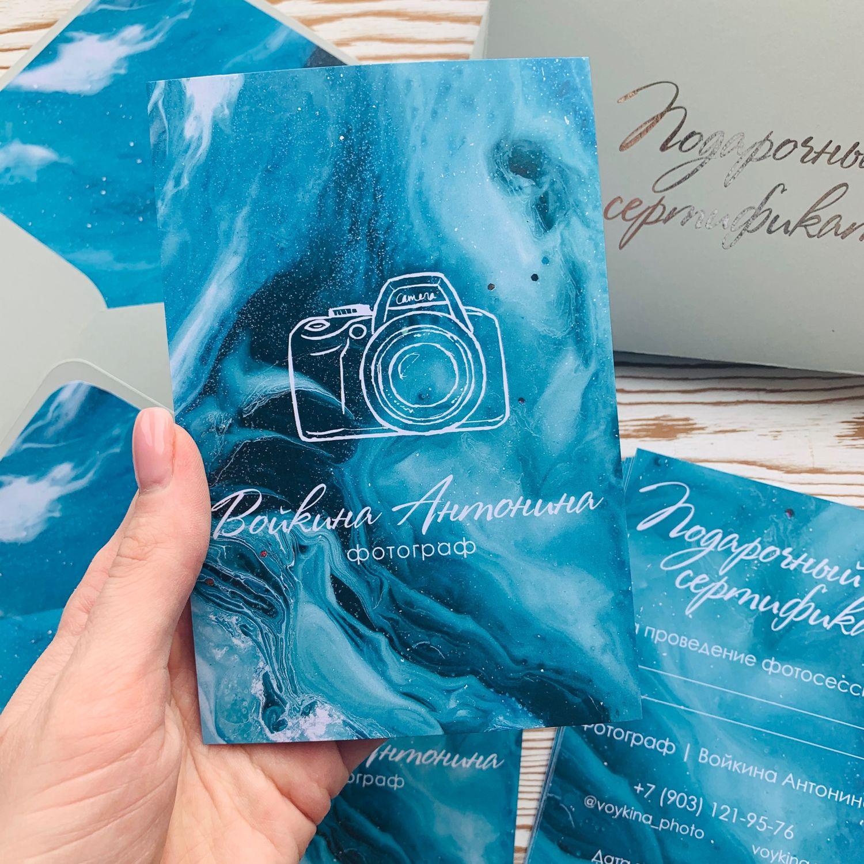 Подарочные сертификаты (Конверт и Сертификат), Сертификаты, Ростов-на-Дону,  Фото №1
