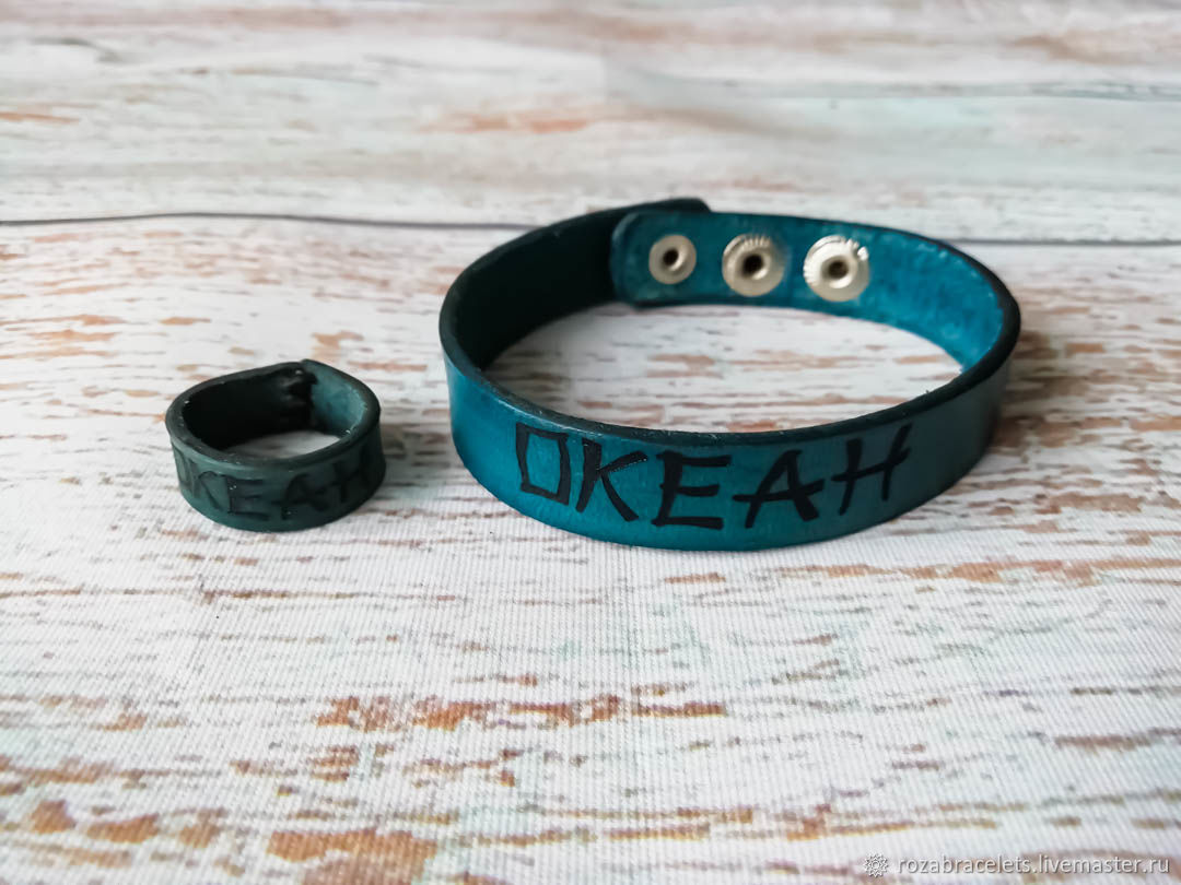 Set of leather bracelet and ring with Ocean engraving, Cuff bracelet, Ulyanovsk,  Фото №1