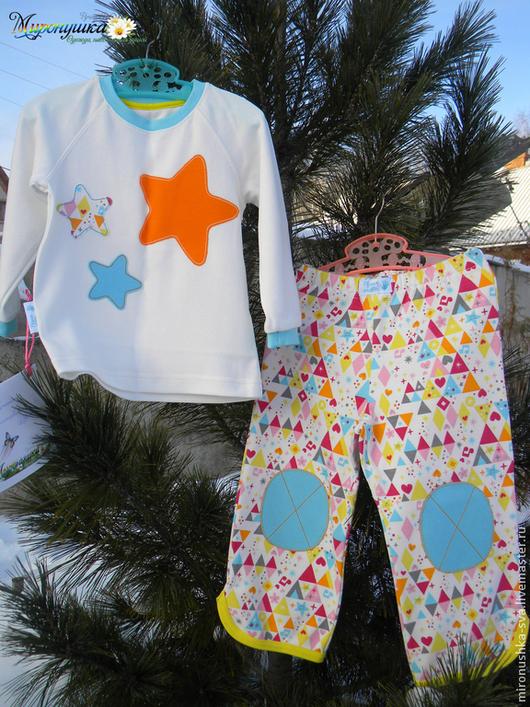 """Одежда унисекс ручной работы. Ярмарка Мастеров - ручная работа. Купить Пижама """"Ночная звездочка"""". Handmade. Бежевый, заплатки"""
