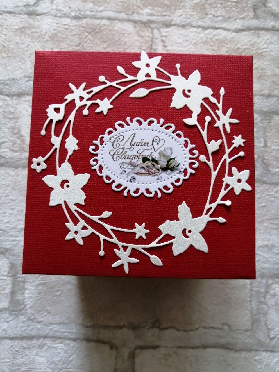 Magic box коробочка для денег, конверт на свадьбу, Открытки, Кемерово,  Фото №1