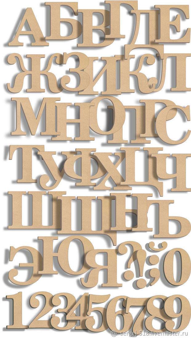 Буквы объёмные, Аппликации, Ростов-на-Дону,  Фото №1